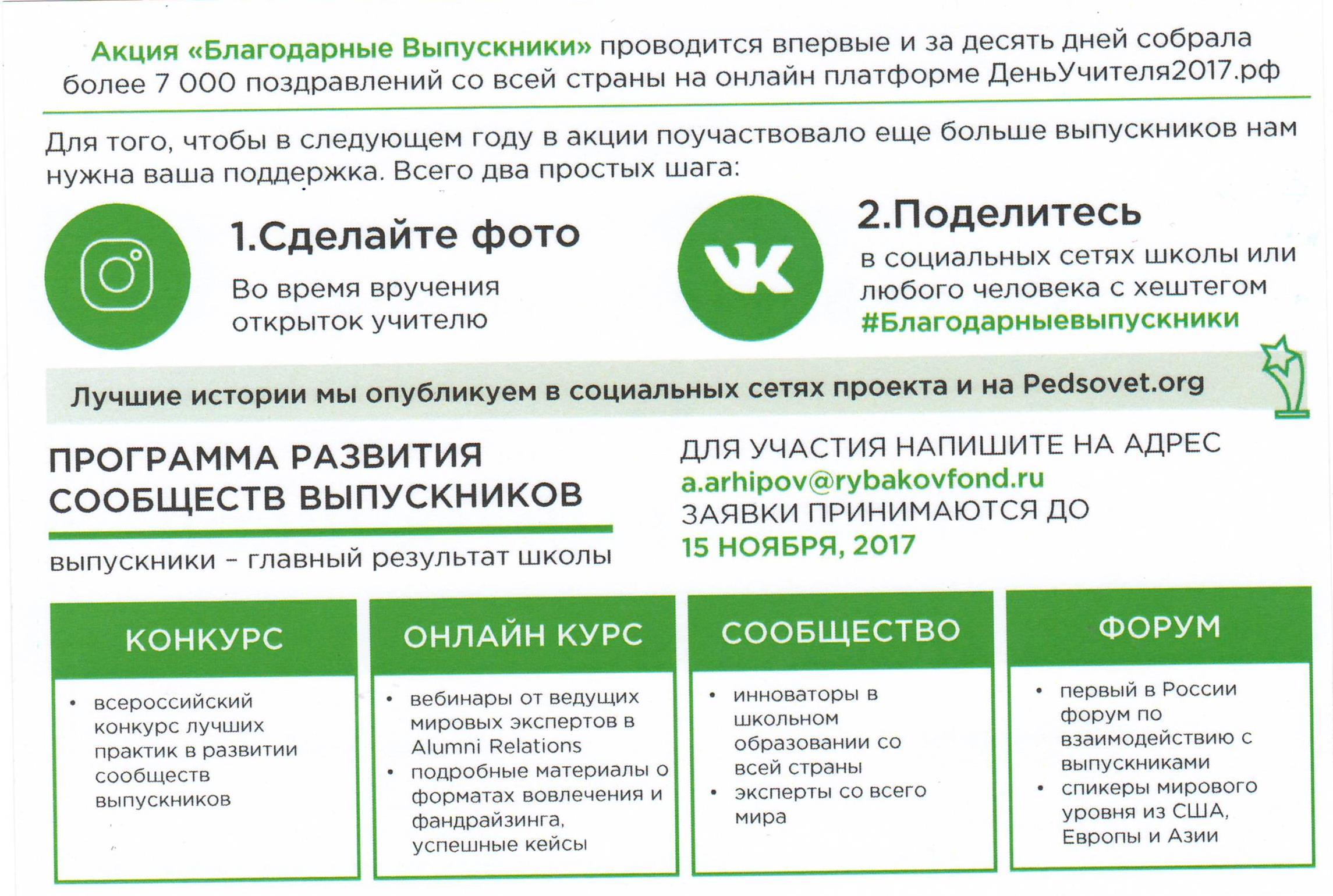 Ответы на олимпиаду по обществознанию 7 класс 2018-2018 год ответы на сезнайке.ру